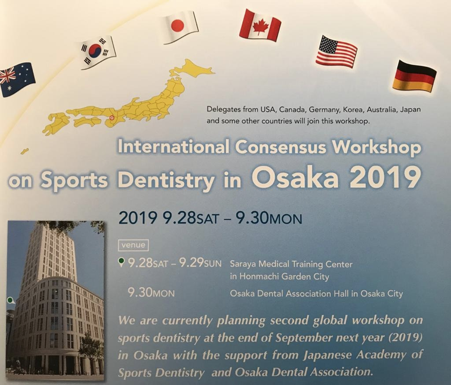 International Consensus Workshop on Sports Dentistry in Osaka 2019, Kongress vom 28.09.2019